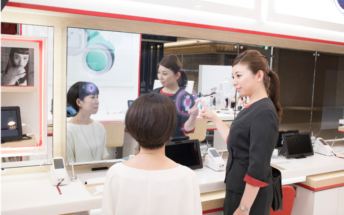 Shiseido Cosmetic Mirror